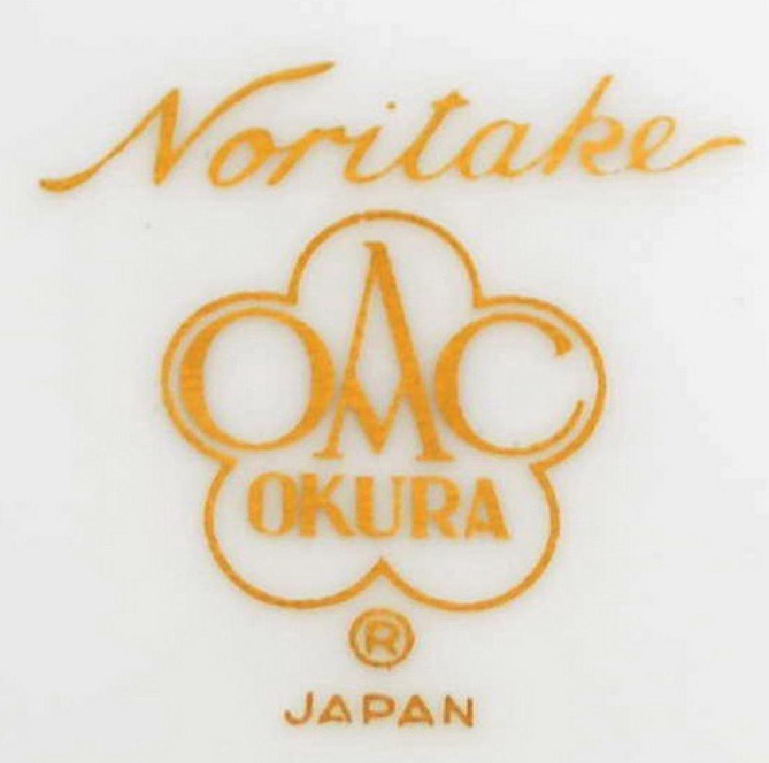 "11"" Noritake Vase Okura China - 2"