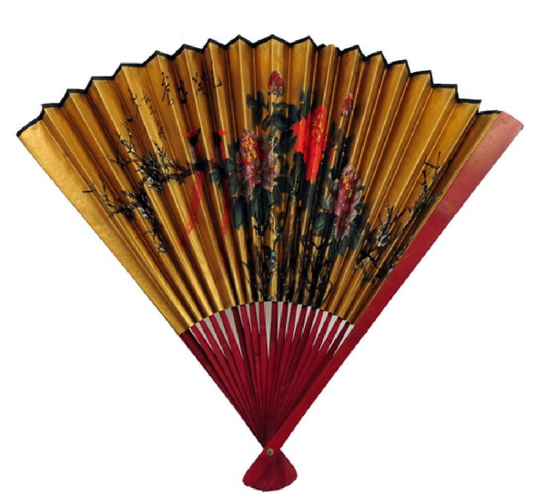 Vintage Large Oriental Fan