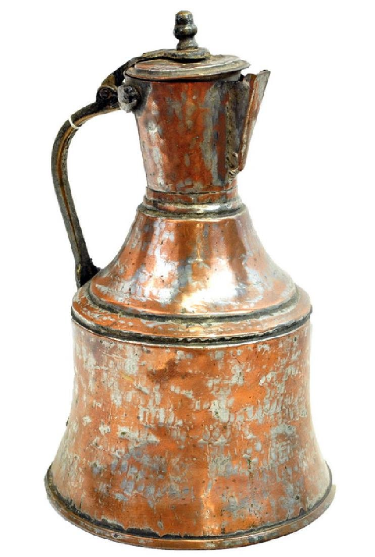 Middle Eastern Antique Mixed Metal Tankard