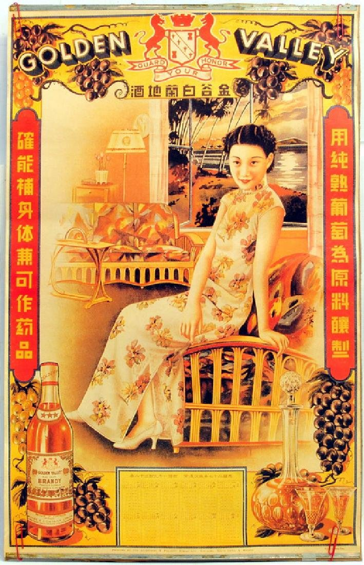 1930's Golden Valley Chinese Pinup Brandy Poster