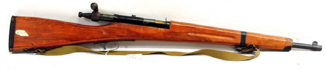 Vintage Cadet Training Rifle