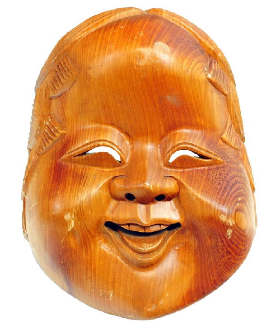 Artifact  Carved Laughing Budha Mask