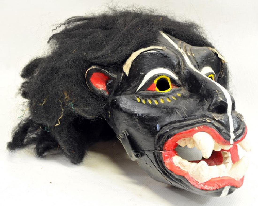 African Artifact  Lion Mask