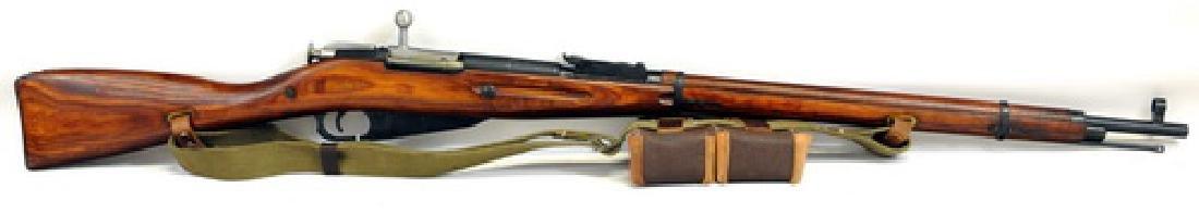 Moisan Nagant 7.62x54 Rifle