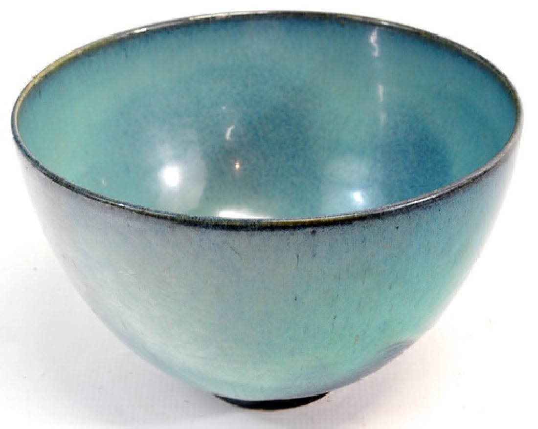 """8 1/2"""" Scheier Pottery Bowl"""