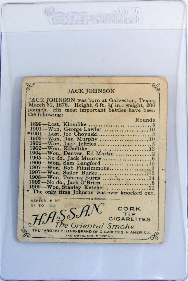 7 Estate Tobacco Cards - 6