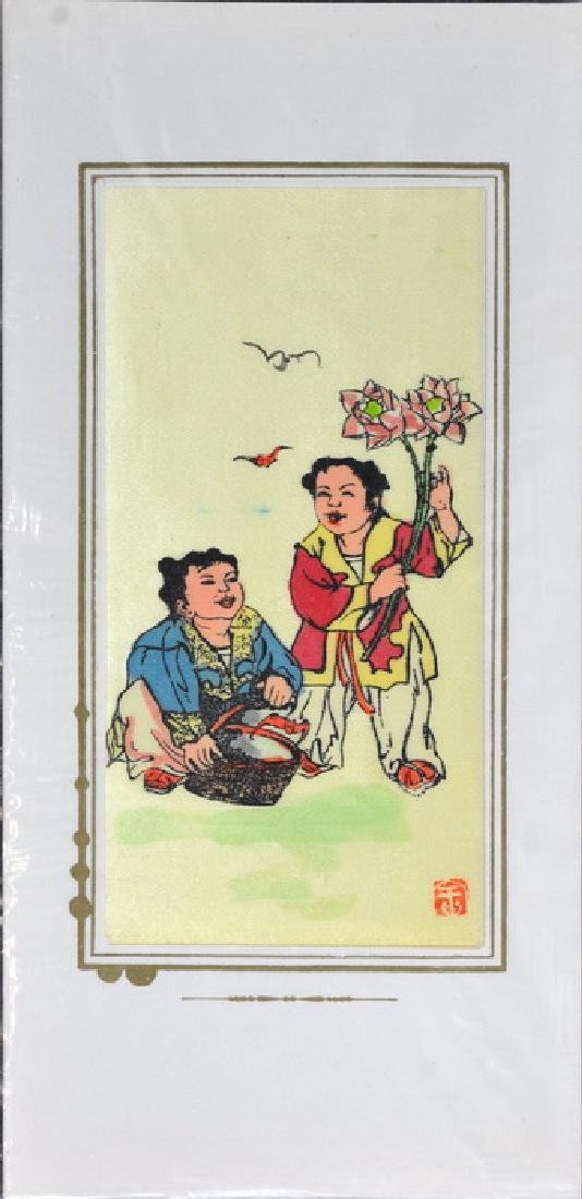 Hand Painted Vietnam Silk Cards - 2