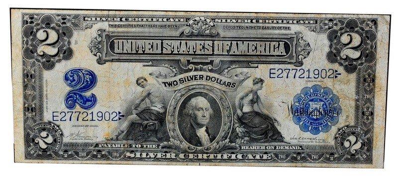 15: Series 1899 $2 Silver Certificate
