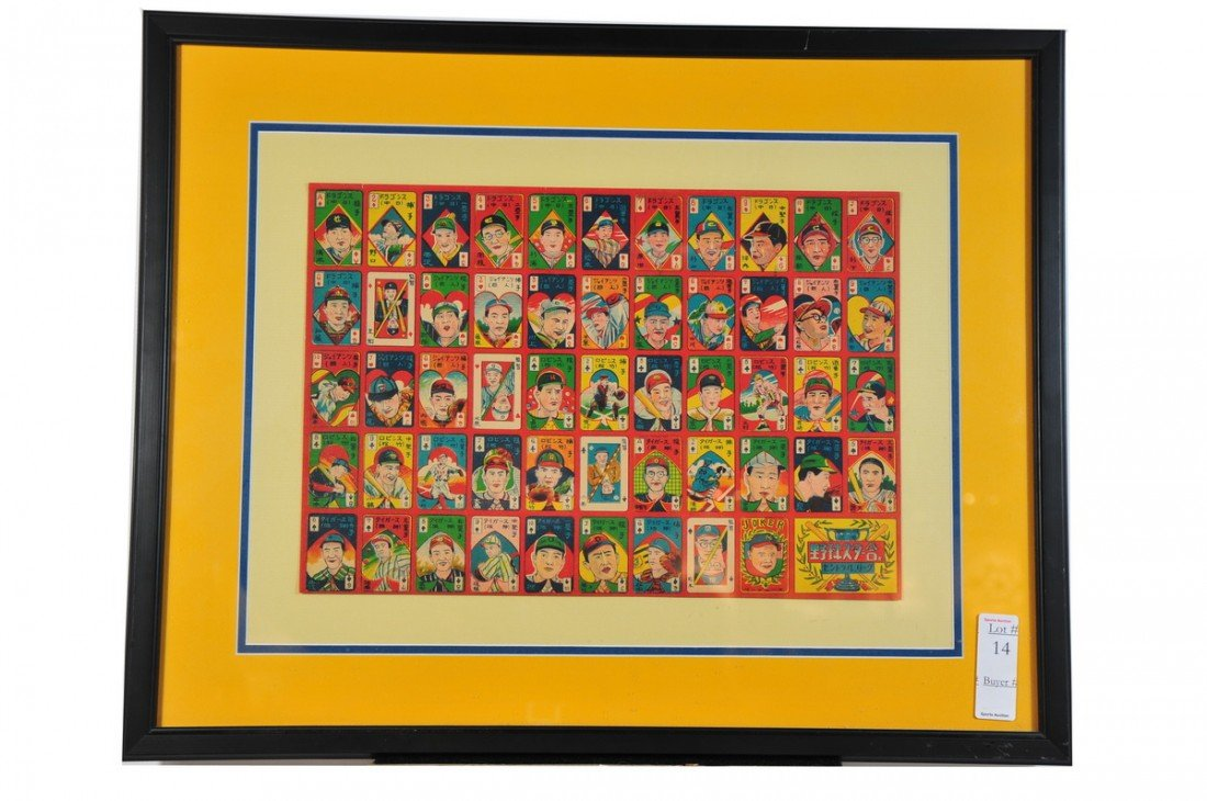 14: Uncut Japanese Sheet with Babe Ruth Card framed  15
