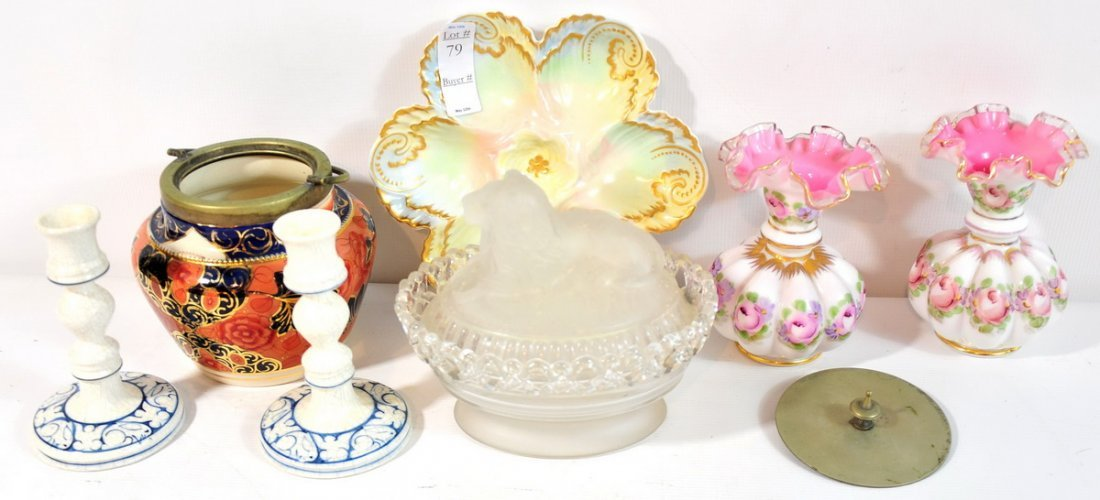 79: 7 piece lot of glassware to include frosted lion di