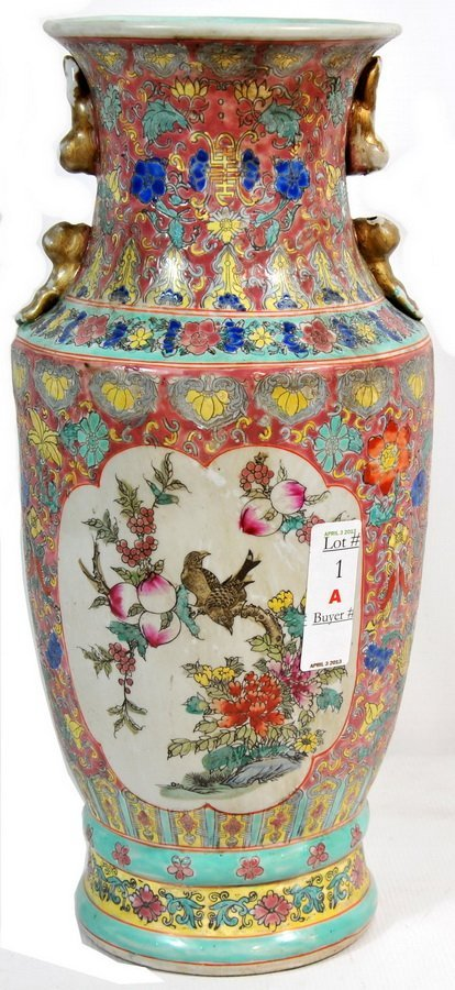 Asian Vase with bird motif (BS)