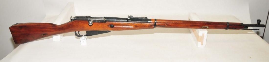 Russian Nagant Rifle 7.62 x54