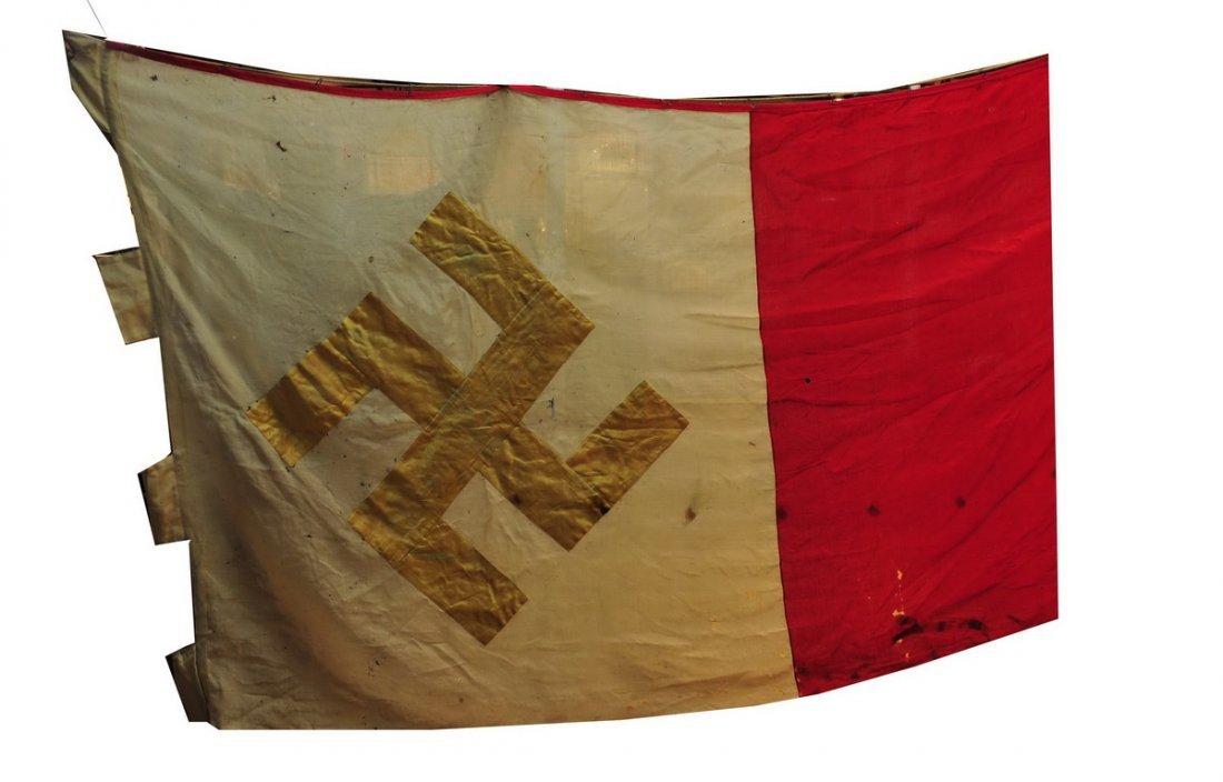 Original WWII Nazi Banner 18x5