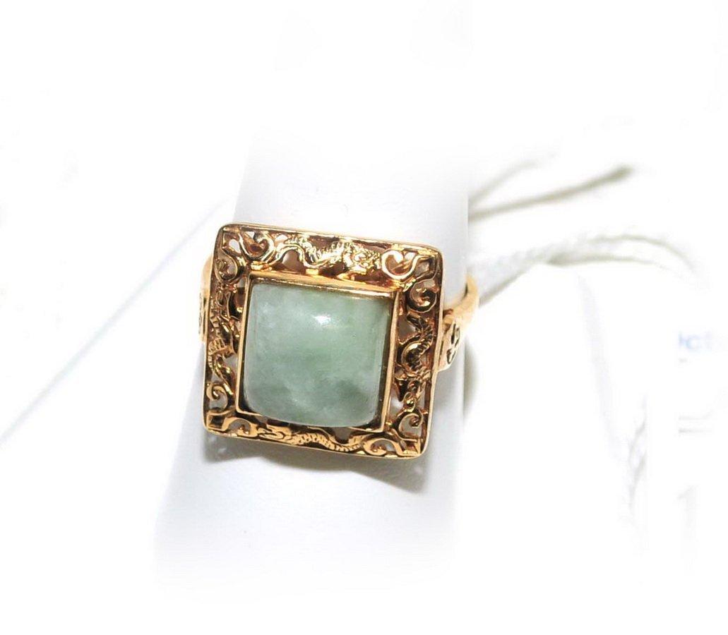 14Kt. Gold and Jade Ring 4 Grams