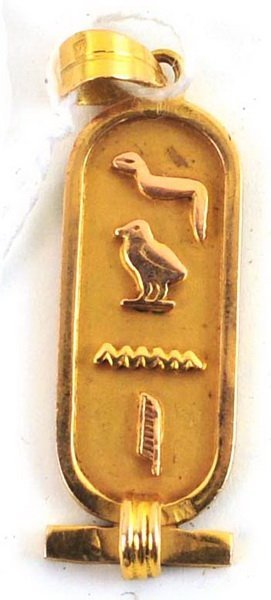 14Kt. Gold Egyptian Cartouche Pendant Charm Yellow Slab