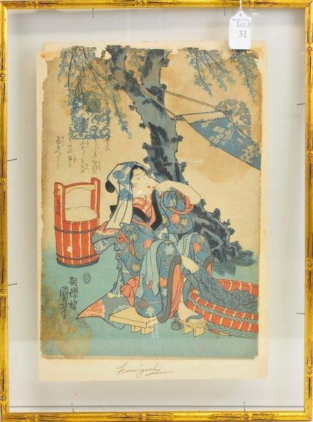 Asian Woodblock Print Under glass