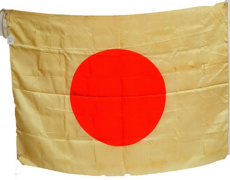 National flag of Japan from WWII