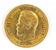1898 Russian 10 Roubles Gold Coin