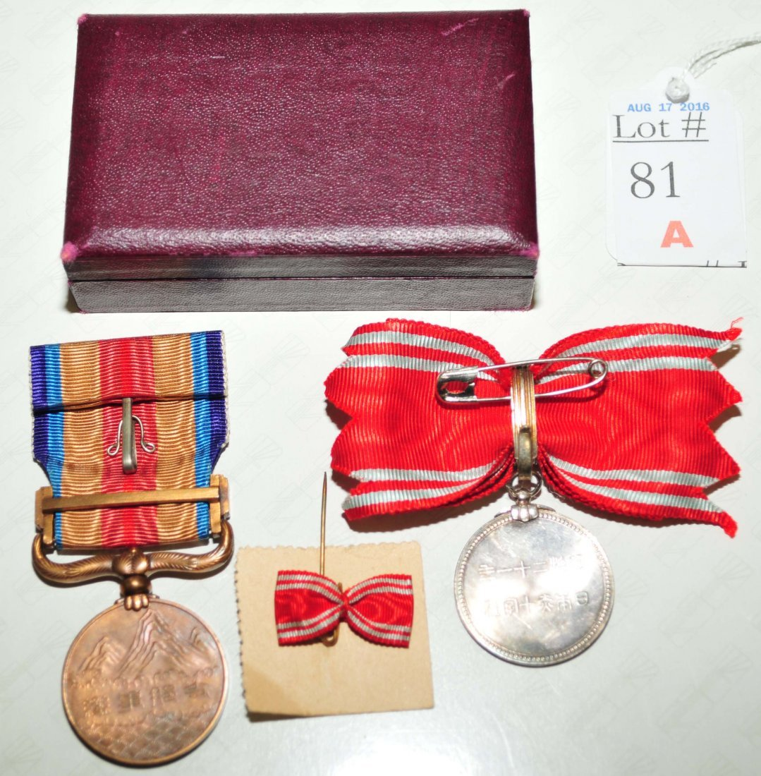 Two WWII Japanese Medals with original case