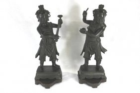 130: Pair of Chinese Bronze Standing Figures