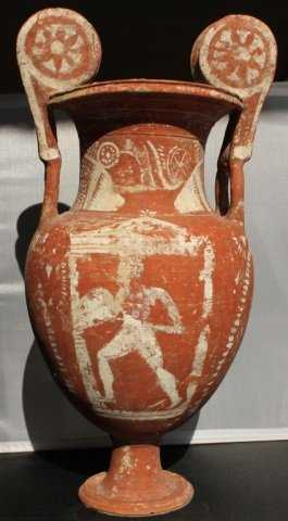 Antique Greek Amphora Vase