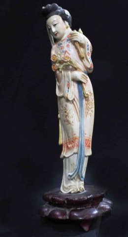Ivory Polychrome Beauty