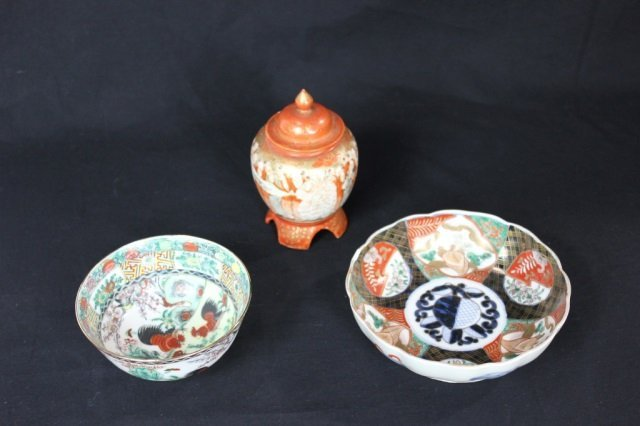 Two Chinese Bowls and Red Ginger Jar