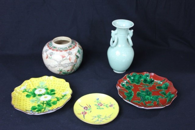 Group of Assorted  Asian Table Articles