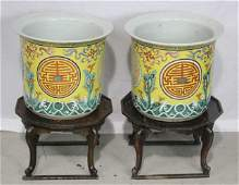Pair of Large Chinese Garden Pots on Stands