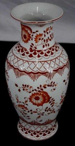 Chinese Porcelain Red & White Vase