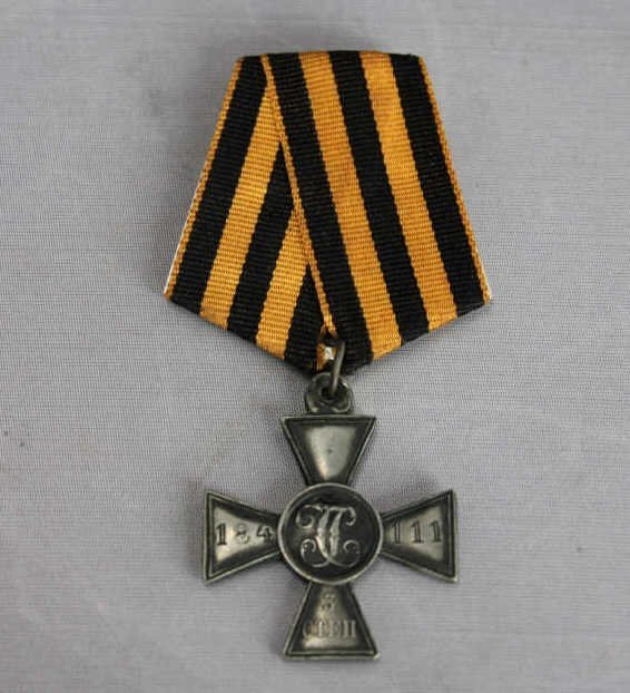 Russian Iron Cross St George WWI Period Medal