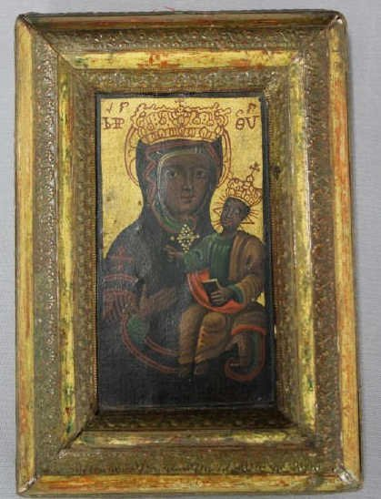 Antique Hand Painted Greek Icon Painting