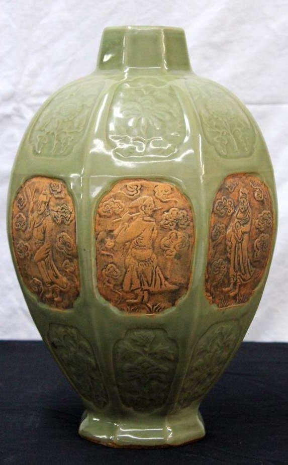 Chinese Porcelain Celadon Vase w/ Figures