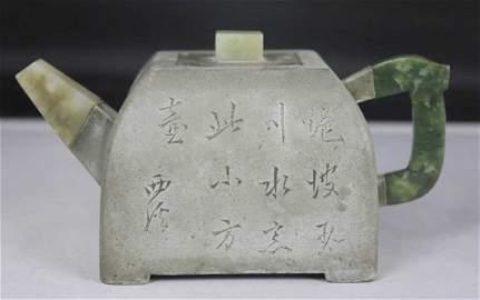 Antique Chinese Pewter & Jade Teapot