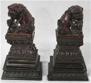 Pair of Antique Asian Carved Wood Bookends