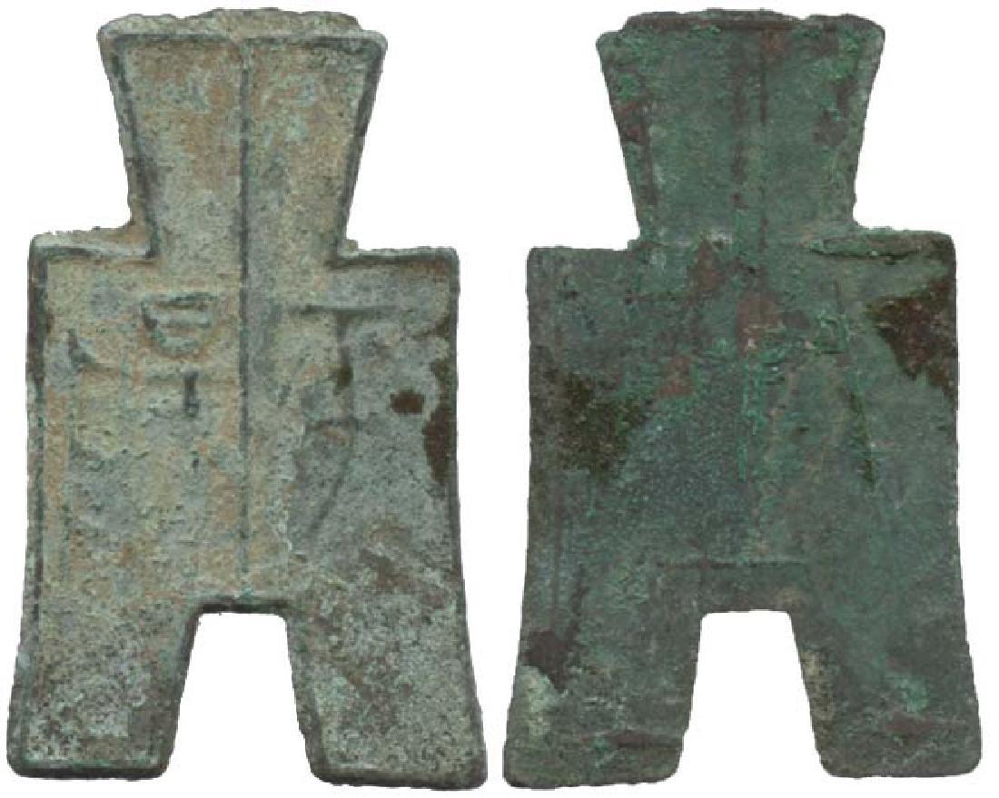 CHINA - Ancient Ping Yang spade money