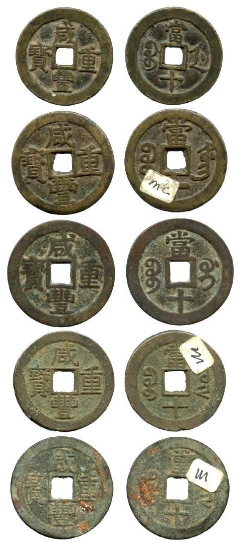 CHINA - Ancient Copper 10-Cash (5pcs)