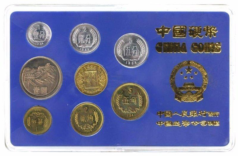 CHINA - People's Republic Mint Set: 1984  (8pcs)
