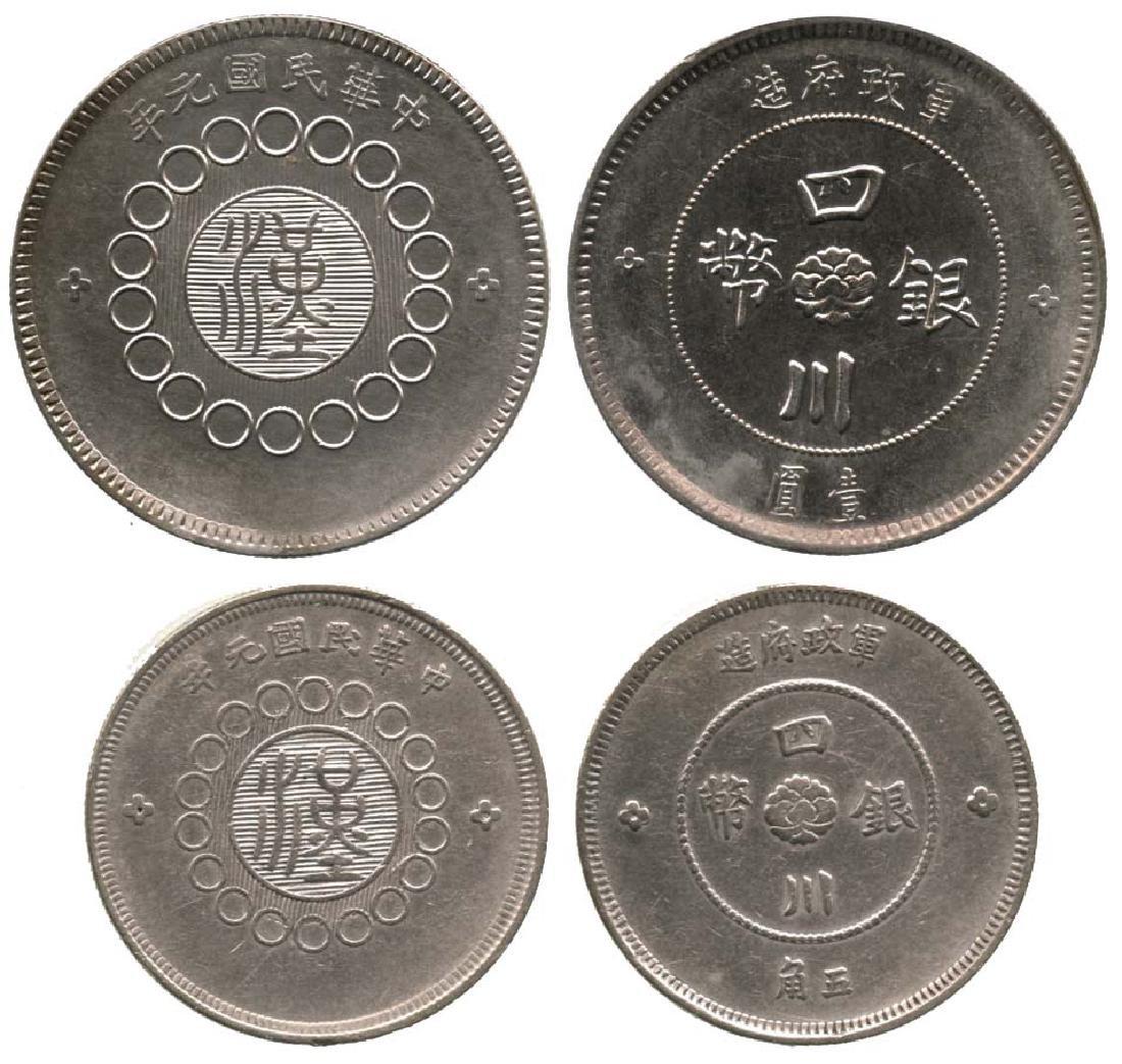 CHINA - Provincial Issues 50-Jiao & 1-Yuan 1912  (2pcs)