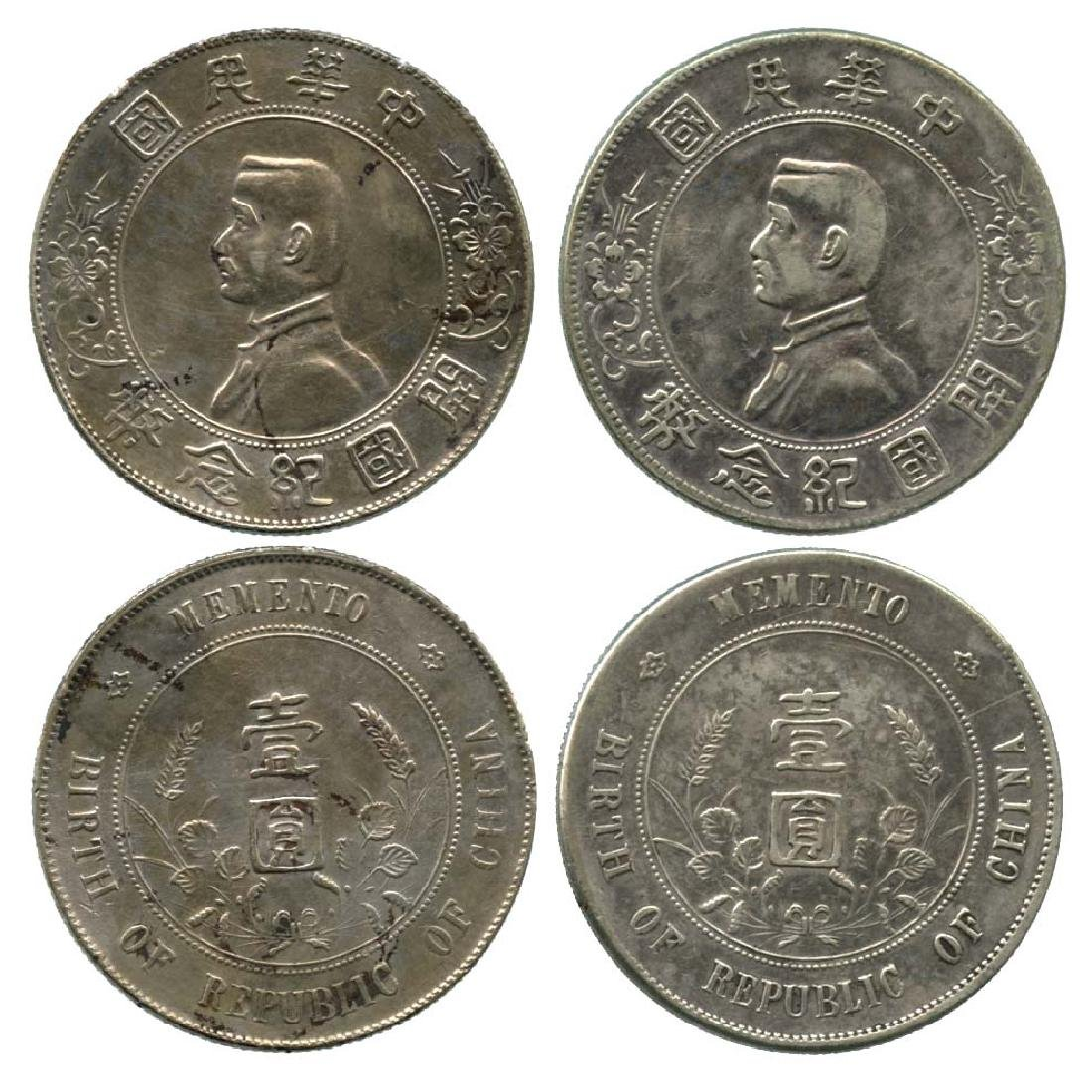 CHINA - Republic, General Issues Silver Dollar ND 1927