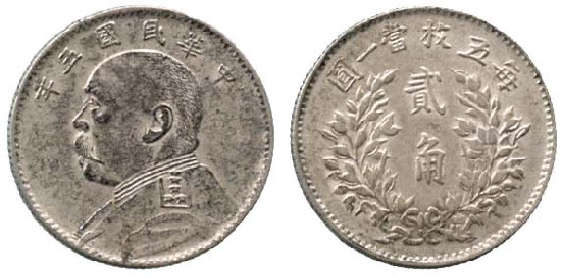 CHINA - Republic, General Issues 20-Cents Yr 5 (1916)