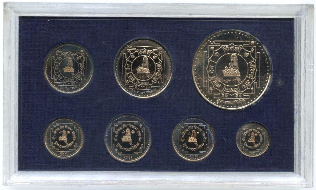 NEPAL Mint Set: Proof 1981   (7pcs)