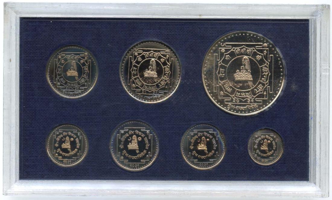 NEPAL Mint Set: Proof 1981   (7pcs)