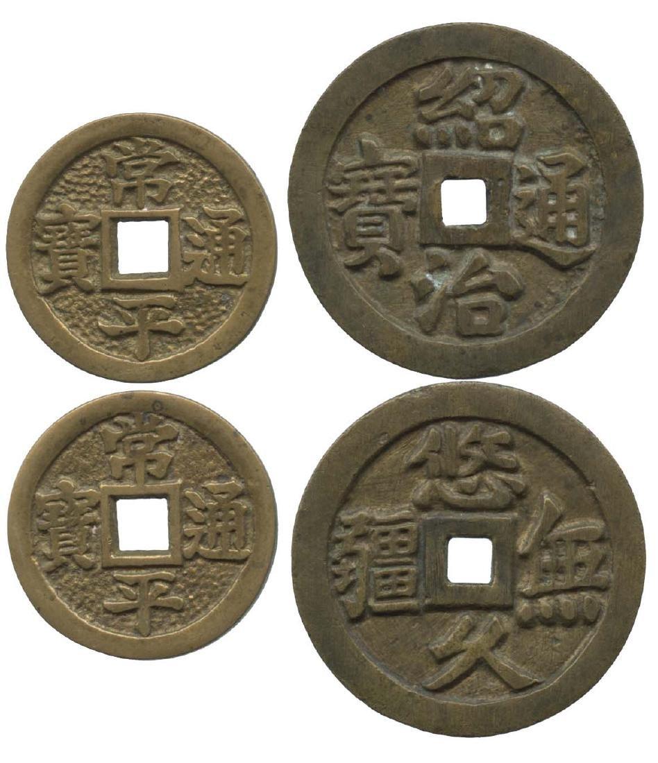 CHINA and KOREA : Brass Amulets  (2pcs)