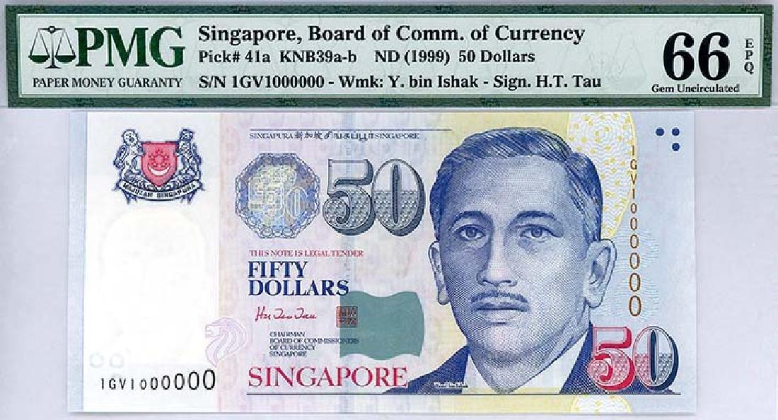 SINGAPORE $50 1999  no. 1GV1000000