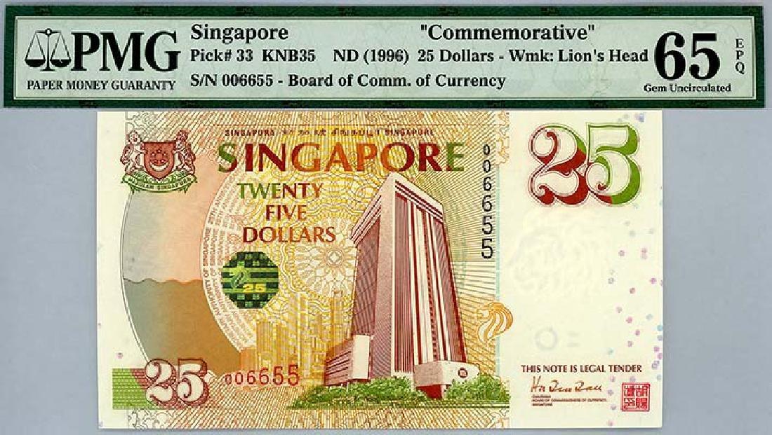 SINGAPORE $25 1996  no. 006655