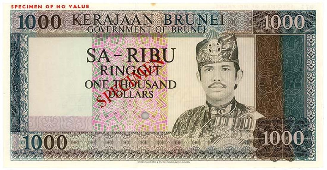 BRUNEI $1,000 1989 Specimen