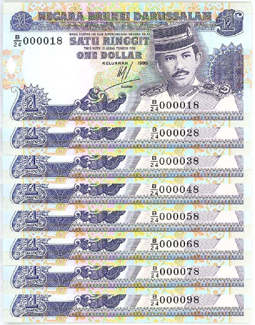 BRUNEI $1 1995 low numbers  (8pcs)