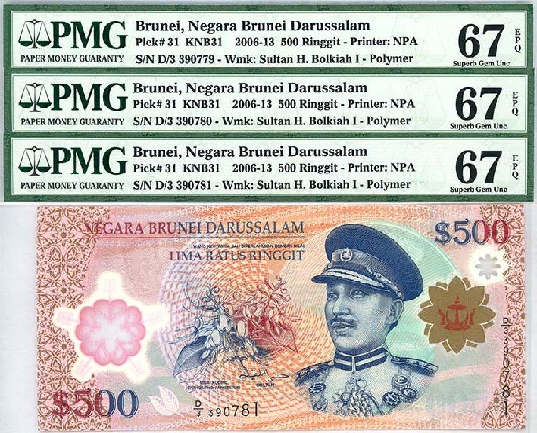 BRUNEI $500 2006-2013 no. D/3 390779-81 (3pcs)
