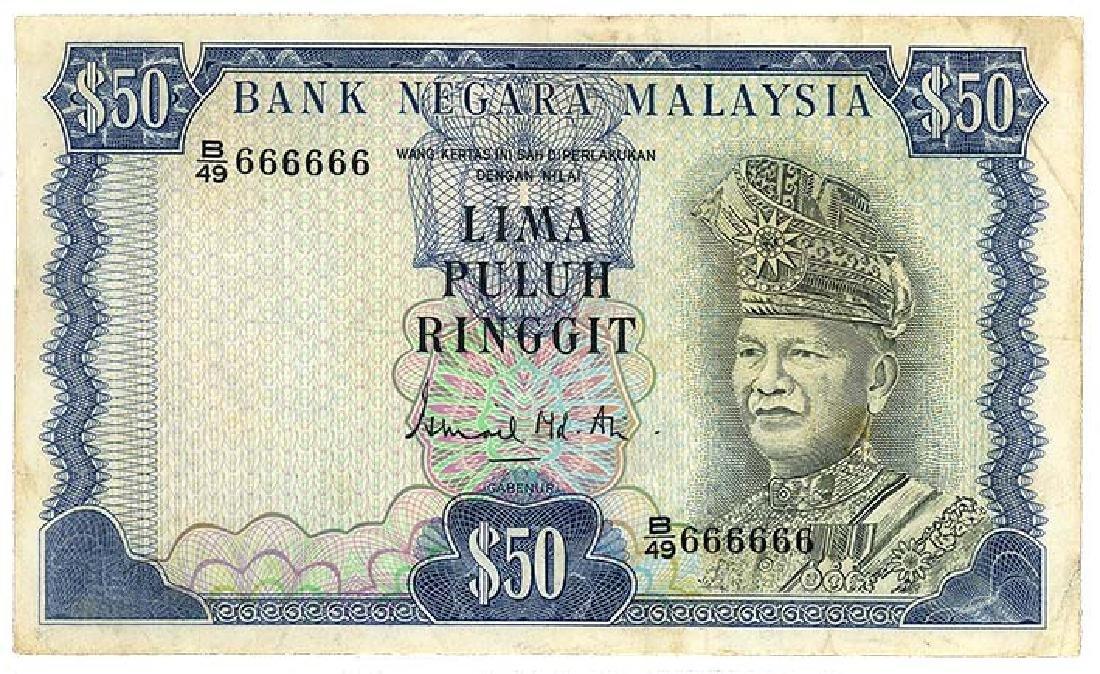 MALAYSIA  RM50 1976-81  no. B/49 666666